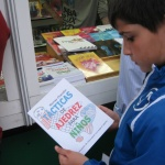 ¿Por qué el 23 de abril se celebra el Día del Libro?
