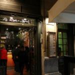 Fachada del restaurante La Reina del Arenal