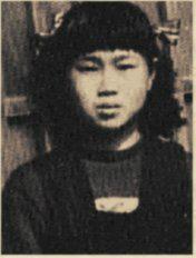 Retrato de Sadako Sasaki