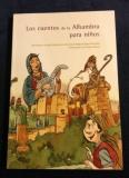 Cubierta del libro 'Los Cuentos de la Alhambra para niños'