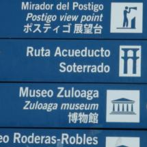 Cartel informativo de los monumentos de Segovia