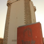 La Torre vigía de Guzmán destaca en el 'skyline' de casas blancas de Conil