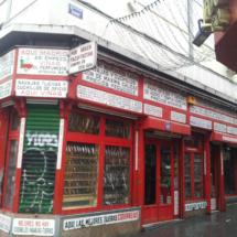 Fachada de la cuchillería Viñas, en Madrid