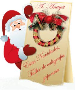 Talleres navideños de escritura japonesa en Zaragoza
