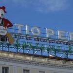 Cartel del Tío Pepe, en la Puerta del Sol