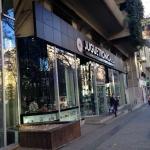 Fachada de la tienda de robots Juguetrónica, en Madrid