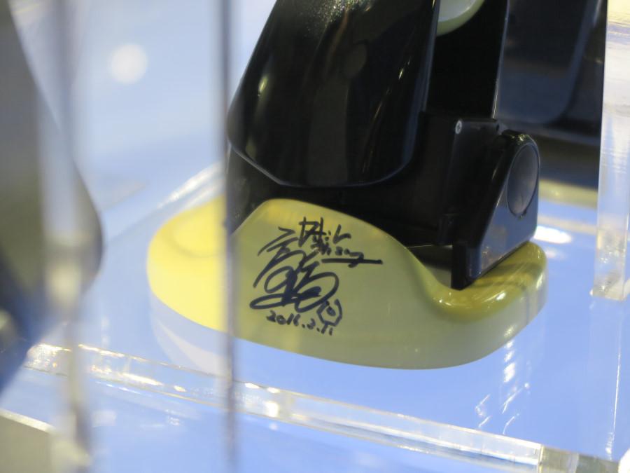 Manoi PF01 firmado por su diseñador