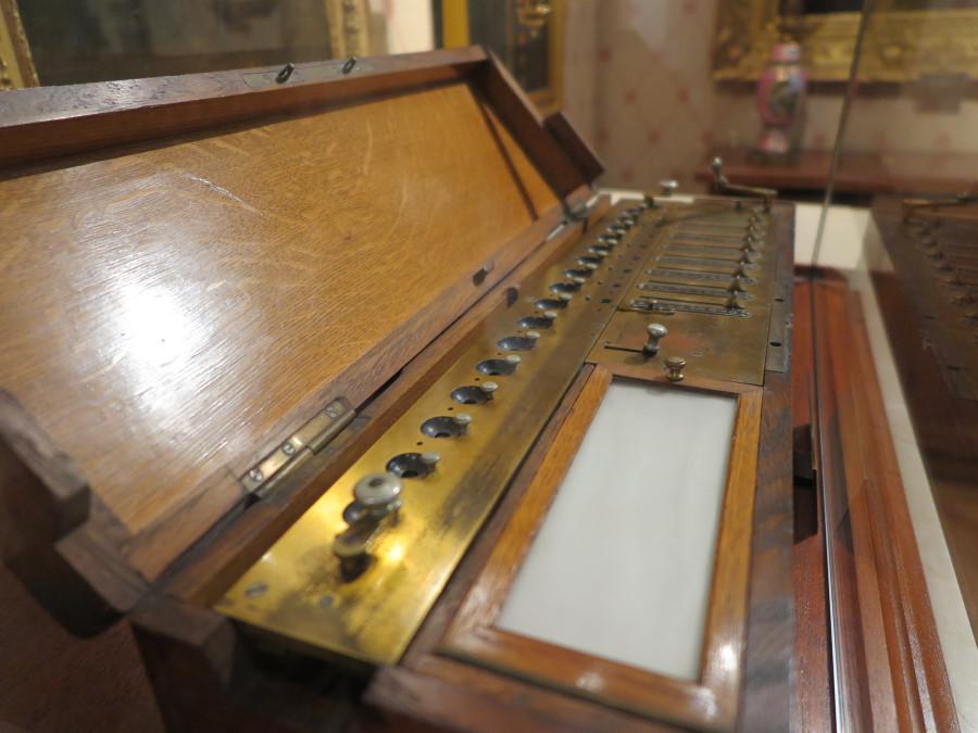 Calculadora del Museo del Romanticismo