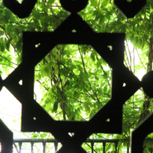 Celosía del Alcázar de Sevilla