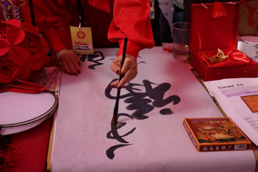 Tralleres y artesanía china en el Año Nuevo Chino